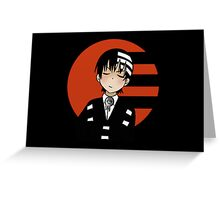 Death the Kid - Soul Eater Greeting Card