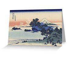 Vintage famous art - Hokusai Katsushika - Shichiri Beach In Sagami Greeting Card