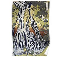 Vintage famous art - Hokusai Katsushika - The Kirifuri Waterfall Poster