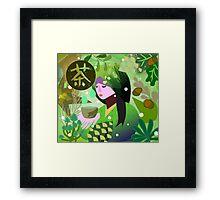茶 Framed Print