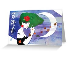Windy SOUL Greeting Card