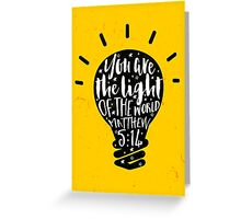 You Are The Light of The World (Yellow) Greeting Card