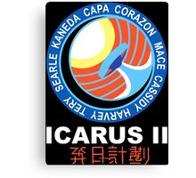 ICARUS II Space Canvas Print