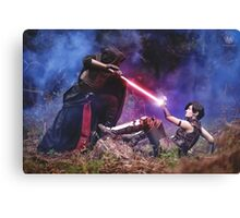 Best me - Star Wars The Old Republic Canvas Print