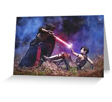 Best me - Star Wars The Old Republic Greeting Card