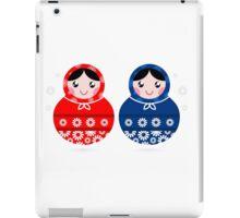 Beautiful Matroshka Doll set ( inspired by Slavic culture ) iPad Case/Skin