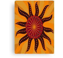 Segmented Sun #1 Canvas Print
