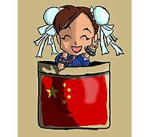 Street Fighter Pocket Pals - #3 Chun Li Photographic Print