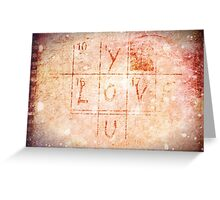 Love You - Valentine Greeting Card