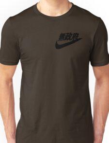 Swoosh Nike Unisex T-Shirt