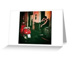 Roma notte Greeting Card