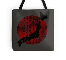 Japan with Honor - Grey Tote Bag