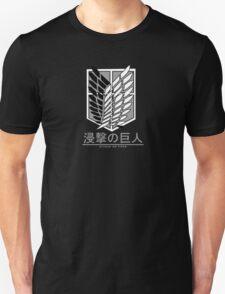 Attack On Titan Symbol Unisex T-Shirt