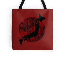 The new Japan tote Variant Deep Red Hue Tote Bag