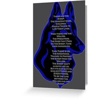 The Sheepdog Greeting Card