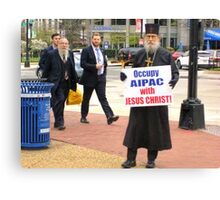 Occupy AIPAC with Jesus Christ Canvas Print