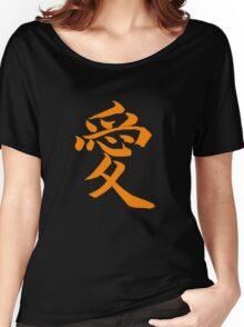 "Love Shirt (Symbol means ""Love"" in Japanese) Women's Relaxed Fit T-Shirt"