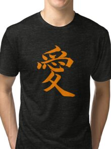 "Love Shirt (Symbol means ""Love"" in Japanese) Tri-blend T-Shirt"