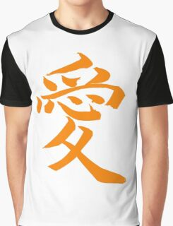 "Love Shirt (Symbol means ""Love"" in Japanese) Graphic T-Shirt"