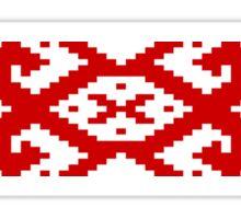 Belarus Pattern Sticker