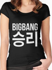 Seungri 2.0 Women's Fitted Scoop T-Shirt