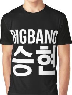 T.O.P / Seungri 2.2 Graphic T-Shirt