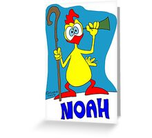 Rick the chick & Friends - Noah Greeting Card
