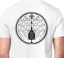 Daki Myoga, Japan, Japanese, Ginger Mon, blessings from the gods, on White Unisex T-Shirt