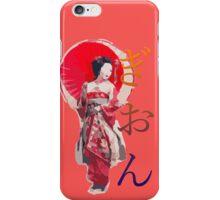 Gion Geisha iPhone Case/Skin