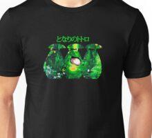 my Neighbor totoro silhouette Unisex T-Shirt