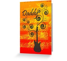 A Card for My Daddy Greeting Card
