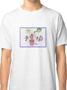 Hand Plant T-Shirt Classic T-Shirt