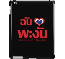 I Heart (Love) Phangan (Chan Rak Phangan) iPad Case/Skin
