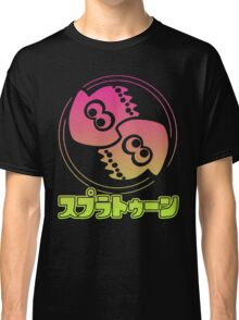 Squid Kids Classic T-Shirt