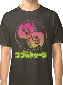 Squid Kids Classic T-Shirt