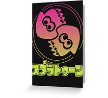 Squid Kids Greeting Card