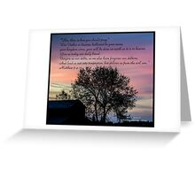 Bible Verse Matthew 6:9-13 Greeting Card