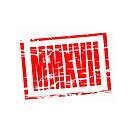 Red rubber stamp effect - 2017 in roman numerals MMXVII by stuwdamdorp