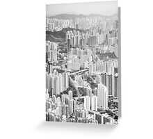 Residential and business area of east Hong Kong Greeting Card