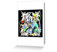 Undertale - Asriel Dreemurr Chibi Greeting Card