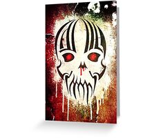 Bleeding Skull - Modern Skull with Blood and Grunge Texture Greeting Card