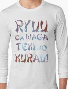 Ryuu ga waga teki wo kurau! - Hanzo Ulti Long Sleeve T-Shirt
