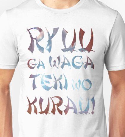 Ryuu ga waga teki wo kurau! - Hanzo Ulti Unisex T-Shirt