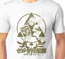 Legendary Hero III Unisex T-Shirt