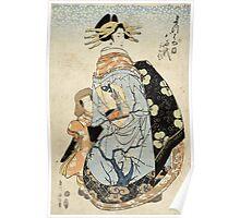 Matsubaya Uchi Yachiyo - Eizan Kikukawa - c1810 - woodcut Poster