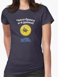 Gopnik Award - чики-брики и в дамки! Womens Fitted T-Shirt