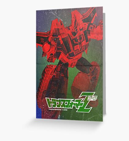 G1 Transformers Zone Poster Greeting Card