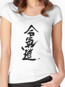 Bushido way of the warrior Women's Fitted Scoop T-Shirt