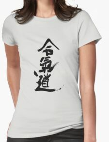 Bushido way of the warrior Womens Fitted T-Shirt