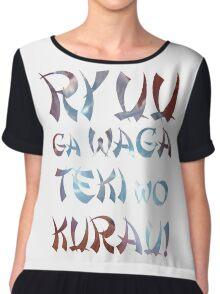 Ryuu ga waga teki wo kurau! - Hanzo Ulti Women's Chiffon Top